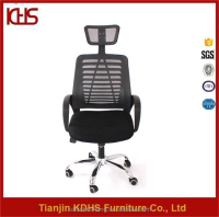 reclining office massage chair swivel mesh black chair luxury judge chair