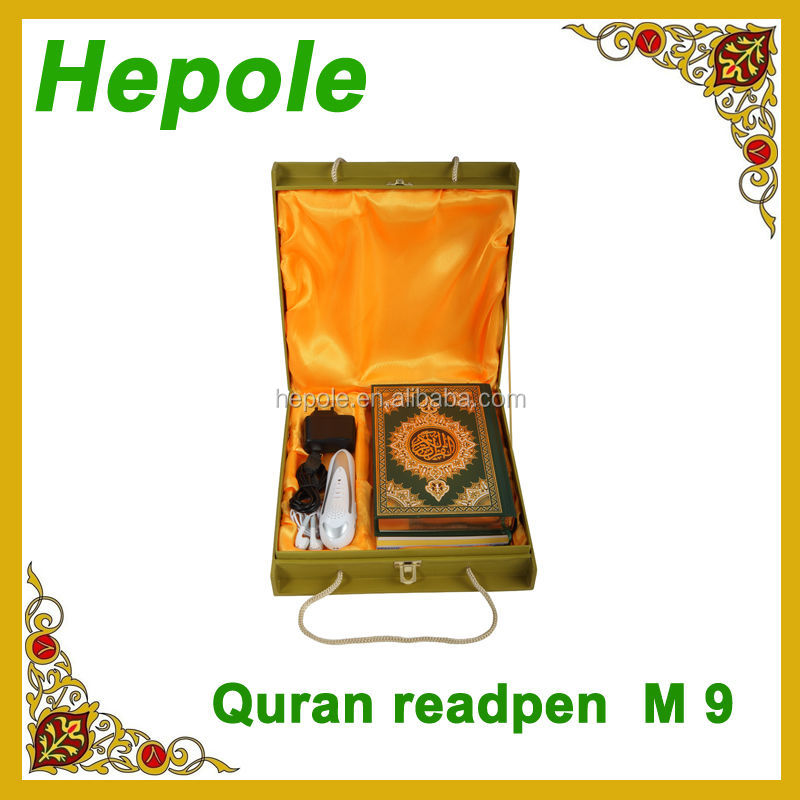 Quran read pen M9 muslim Islamic reading pen Quran learning pen
