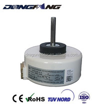 Humidity Proofsaving Plastic Shell Universal Electric Air Purifier Ceiling Fan Motor