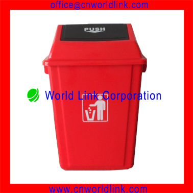 Universal Indoor Plastic Bulk Trash Cans with Push Lid