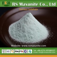 Water Treatment Ferrous Sulphate Hepta FeSO4 MSDS