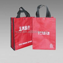 Red 80gsm pp non woven bag,shopping bags