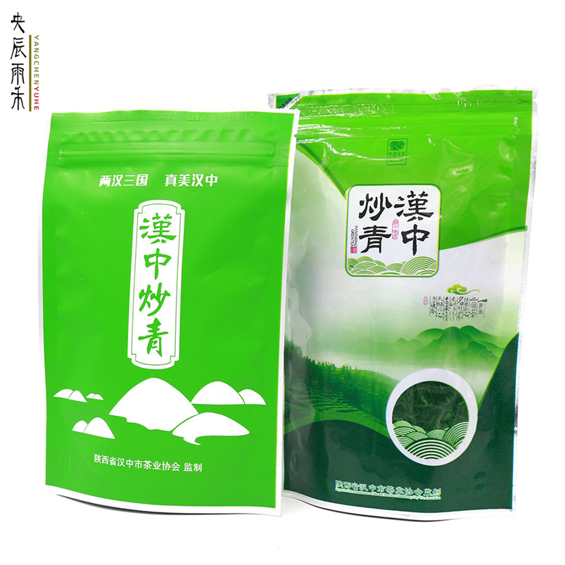 Bagged Bottled 25kg anhui mao feng green tea