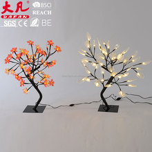 white color nature looking Autumn LED maple tree light maple leaves wedding decoration light
