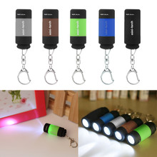 Mini Keychain Pocket Torch USB Rechargeable LED Light Flashlight Lamp 0.3W 25Lm Multicolor Mini-Torch