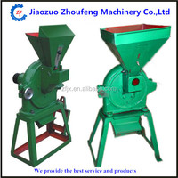 new paddy rice disk mill flour disk mill bean milling machine price (skype:judyzf1)