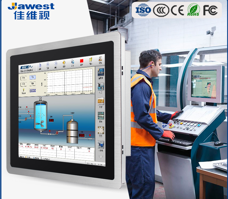 Factory price industrial J1900 quad core panel PC 12 inch touch screen lcd monitor