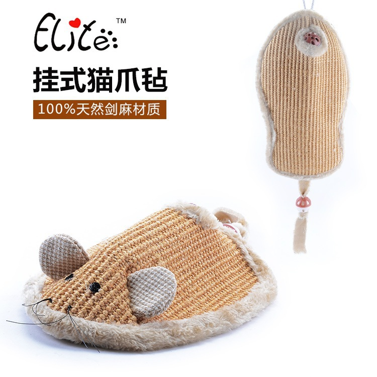 Amzon hot sell hanging cat sisal ecological plate animal shape cat claw grinding felt dirty toys