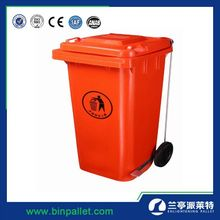 120L export recycled waste bin with foot pedal /dustbin bin with cover/garbage bin