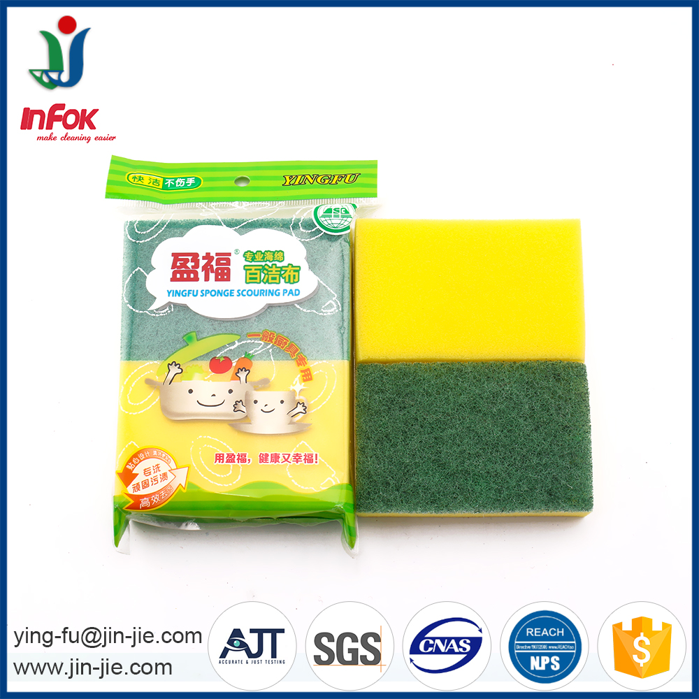 Customize Melamine Cleaning Sponge Product For Wholesale