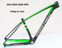 2016 OEM Painting Chinese Carbon bikes parts 29er mtb frames for carbon mountain bike with high quality