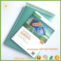 Magazine Size Strong Adhesive Colored Plastic Bubble Mailers