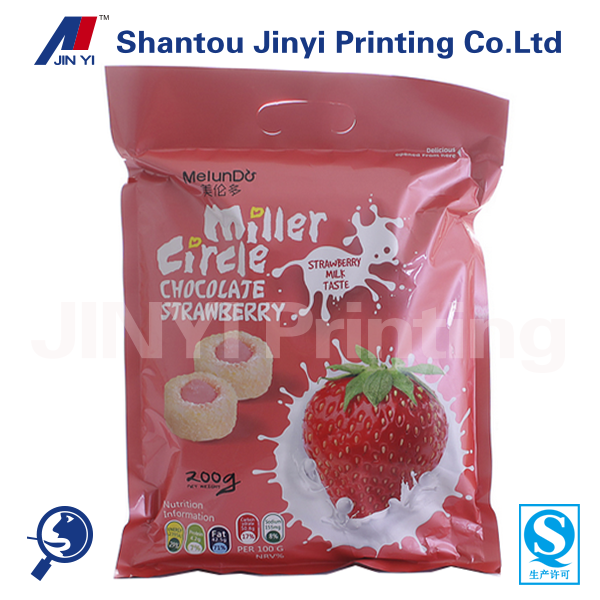 food grade heat seal foil bags supplies wholesale with hang hole top