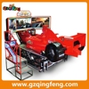 Qingfeng exciting F1 go kart racing electronic game machines adults racing go kart for sale