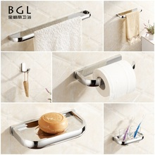 Canada style brass Bath Hardware Sets chrome finished Wall Mounted Bathroom Accessories Set