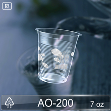 Ka05 - AO200 7oz high quality takeaway food container microwave PP disposable transparent plastic cup for all drink