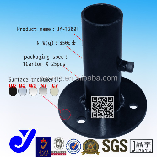 JY-1200T|Round tube insert table leg cup|Quick assemble metal foot cup|Table leg bracket