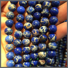 LS-D1131 Sea sediment loose beads