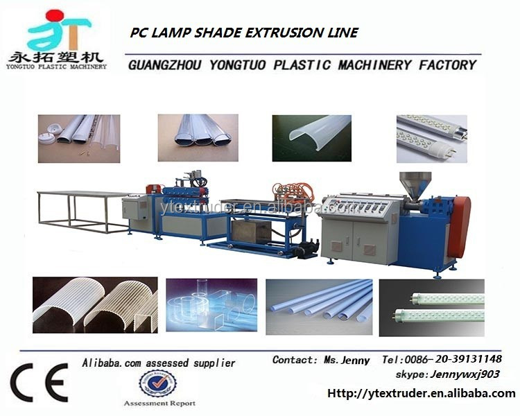PC led lamp shade extrusion line / lamp cover production line / lamp tube making machine