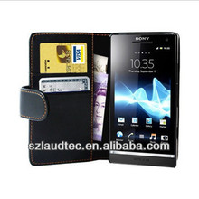Cover Holster Pouch-Wallet Leather Flip Case for Sony Xperia S LT26i