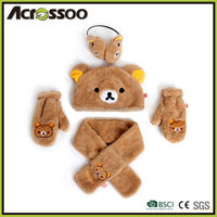 Cute kids chenille animal knitted hat scarf gloves earmuff sets,lambswool scarf hat and gloves sets