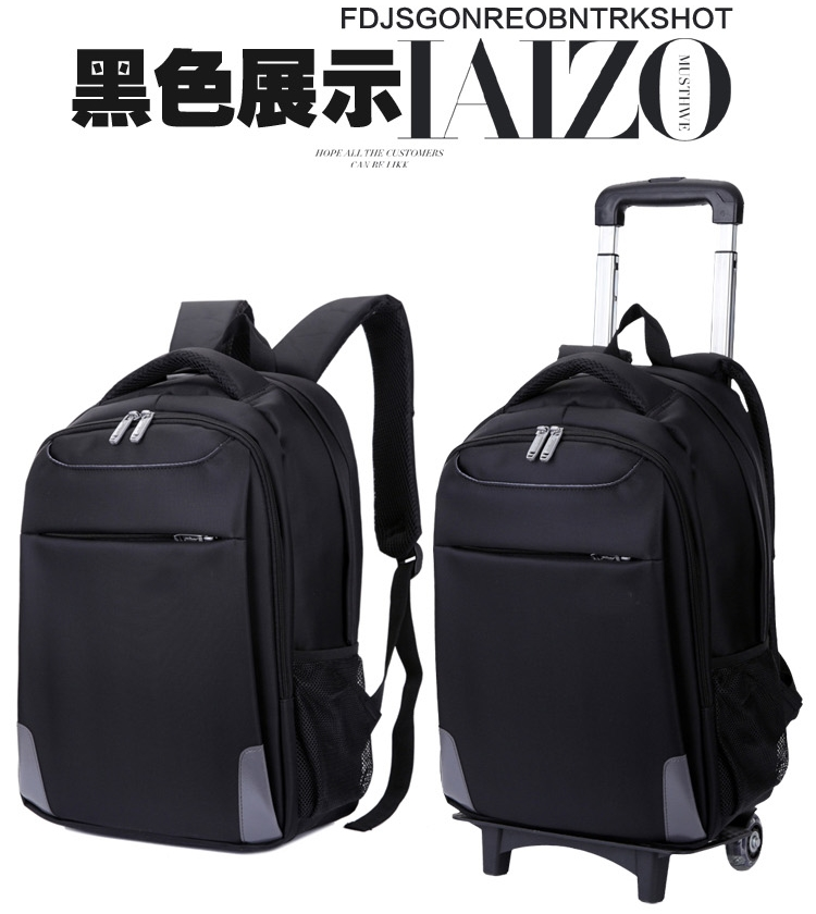 2016Brand Designer Men High Quality Waterproof Trolley Travel Bag Wheeled laptop Backpack Rolling Business laptop Backpack