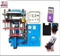 Automatic silicone 3D cell phone case making machine