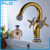 FLG100015 2016 New Arrival Desk Mounted Gold Colour Bath Faucet