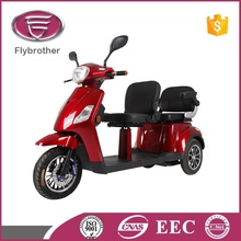 Comfortable 2 seat three wheel motorcycle scooter