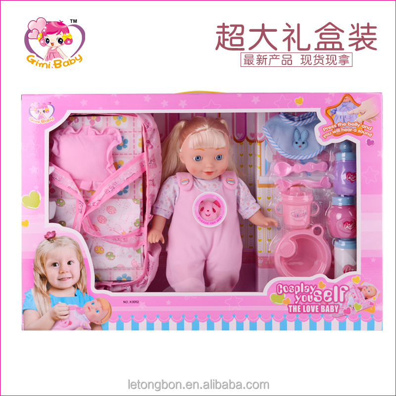 "16""LUCKY DOLL with IC,with Baby cradle"