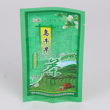 empty tea plastic bag China supplier