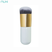 Muxi Cute fat makeup brush blush brush