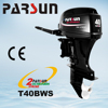 40hp power trim chinese outboard motor and compatilble for Yamaha E40X