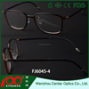 New design fashion low price fancy korean optical frames , titanium optical frame