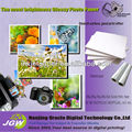 230g A4 High Glossy Inkjet photo paper