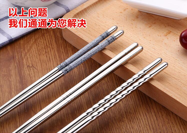 Wholesale stainless steel twisted chopsticks