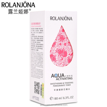 Rolanjona Facial Pomegranate Toner with Whitening and Nourishing 180ml