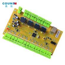 COUNS CU-BL402 Durable TCP/IP Wiegand Network Multi 4 Door Access Control Board with SDK and System