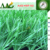 Factory price soccer/football stadium artificial grass synthetic turf