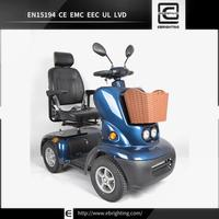 scooter four wheel BRI-S04 electric tri scooter