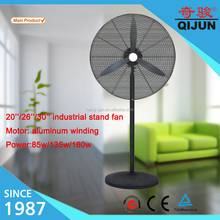 The cheapest price of 26'' industrial stan fan of aluminum wwinding for motor for stand fan price