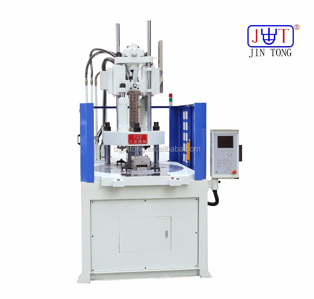 rotary table vertical plastic injection molding machine 120T