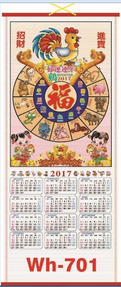 factory wholesale 2017 newest paper cane wall scroll calendar,wall hanging calendar with low price