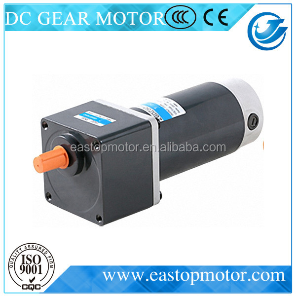 12v 200w dc motor low rpm gear motor 24v dc motor for conveying machines