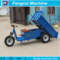 tricycle for cargo tricycle for cargo in low price