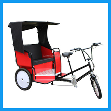 High Performance Custom Electric Pedicabs Trikes