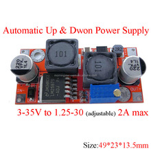LM2577 automatic up and down Solar power panels supply module 3V-35V turn to1.2V-30V BUCK BOOST constant voltage converter