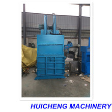 hydraulic vertical scrap paper pet bottle press baler