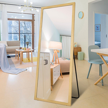 Modern style floor stand full-length dressing mirror