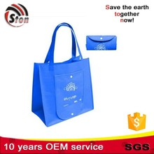 cheap foldable reusable customized made pictures printing non woven shopping bag